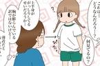 """体格のいい6歳長女の""""胸""""が気になる。スポーツブラの一歩手間の肌着を発見!【猫の手貸して~育児絵日記~ Vol.23】"""