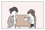 駆け足で授業が進んでいくようになり大変に…休校後に起こった娘の変化【うちのひと観察記。 第36話】
