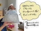 超簡単なのにおいしい~!夏のおうち時間に親子でアイス作ってみたよ【コソダテフルな毎日 第172話】