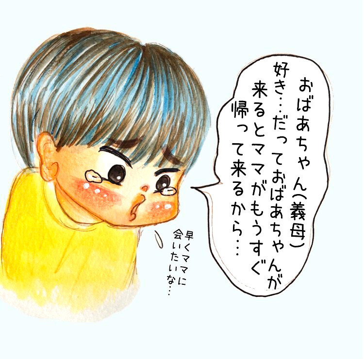 息子が豹変した理由に涙が…さらに薬の副作用も出てきて【長男の川崎病と職場の板挟みで大変だった話 Vol.12】
