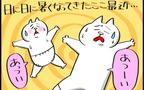 ベランダプール始めました。【PUKUTY(プクティ)只今育児奮闘中! 第42話】