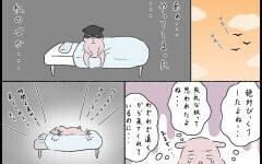 母乳育児にこだわりすぎて疲弊…、夫の優しさが心に沁みる【産後の話 Vol.19】