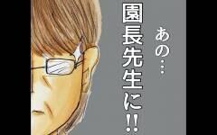 息子が明るさを取り戻した「ある出会い」とは【長男の川崎病と職場の板挟みで大変だった話 Vol.16】