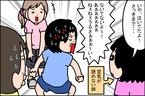 3歳男児のプライドを垣間見た! 先生の前では「カッコイイ俺」でありたい息子【うちの家族、個性の塊です Vol.50】
