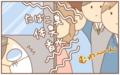 働きながらの妊娠で辛かったこと&詳しくなったあることとは?(第4話)【あり子のワーママ奮闘記 Vol.4】