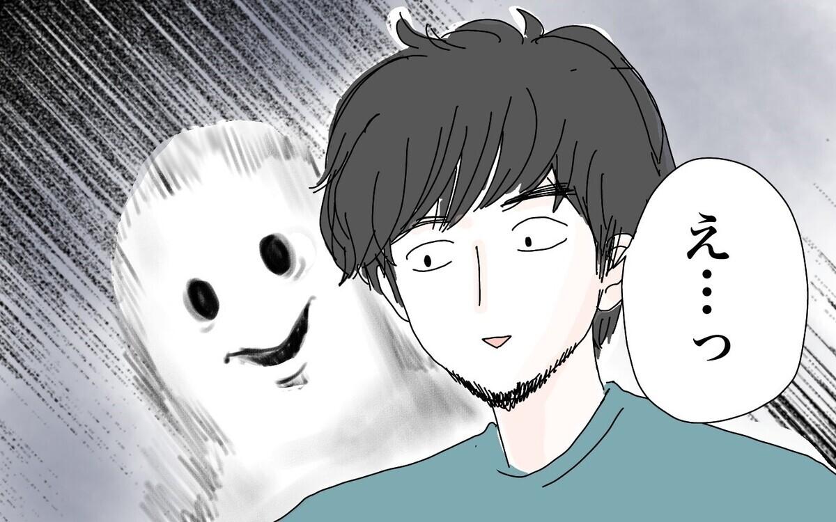 こ、怖っーーー!!