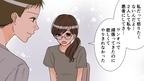 子どもを甘やかす夫に腹が立つ…なぜ私だけが怒らなきゃいけないの?(後編)【うちのダメ夫 Vol.41】