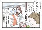 言われなくてもやってよ!「お手伝いスタンス夫」は変わるのか(中編)【うちのダメ夫 Vol.43】