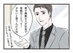 言われなくてもやってよ!「お手伝いスタンス夫」は変わるのか(後編)【うちのダメ夫 Vol.44】