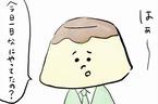 モラハラの片鱗はすでに…!報われない日々のはじまり(100日前&99日前) 【離婚まで100日のプリン Vol.1】