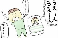 育児も家事も人任せの夫。いつになったら父親になるの?(96日前&95日前)