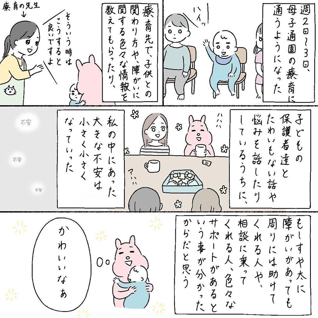 「私だけじゃない、助けてくれる人がいる」 私はもう1人では悩まない【産後の話 Vol.25】