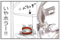 夫の歯型模型作り奮闘記〜娘の歯磨きは上達するのか!〜【何しよ? 遊び発見伝 Vol.10】