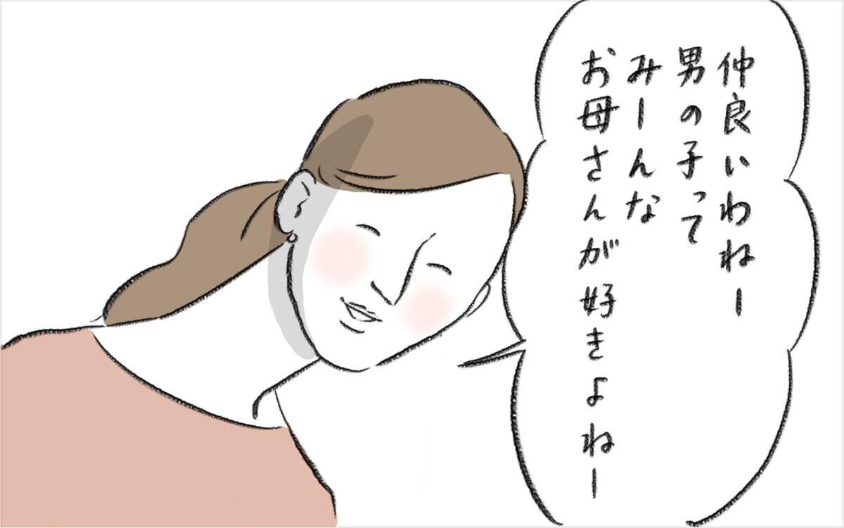 「男の子は」「女の子は」の一言に違和感…、個性そのものを見れる親でいたい【今日もどすこい母さん Vol.22】