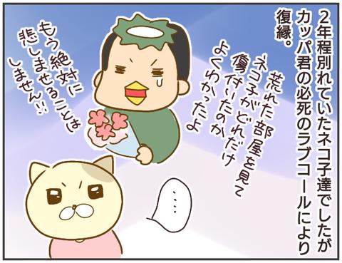 浮気騒動から3年…、友人との再会で新事実が発覚!【突撃!浮気捜査官 Vol.30】