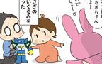 戦隊モノおもちゃばかりの家で、初めて「女の子おもちゃ」を買ってみたら…!【ほわわん娘絵日記 第47話】