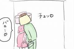 スーツのポケットからピアスが…! 夫の怪しさに気付き始める妻(74日前&73日前) 【離婚まで100日のプリン Vol.14】