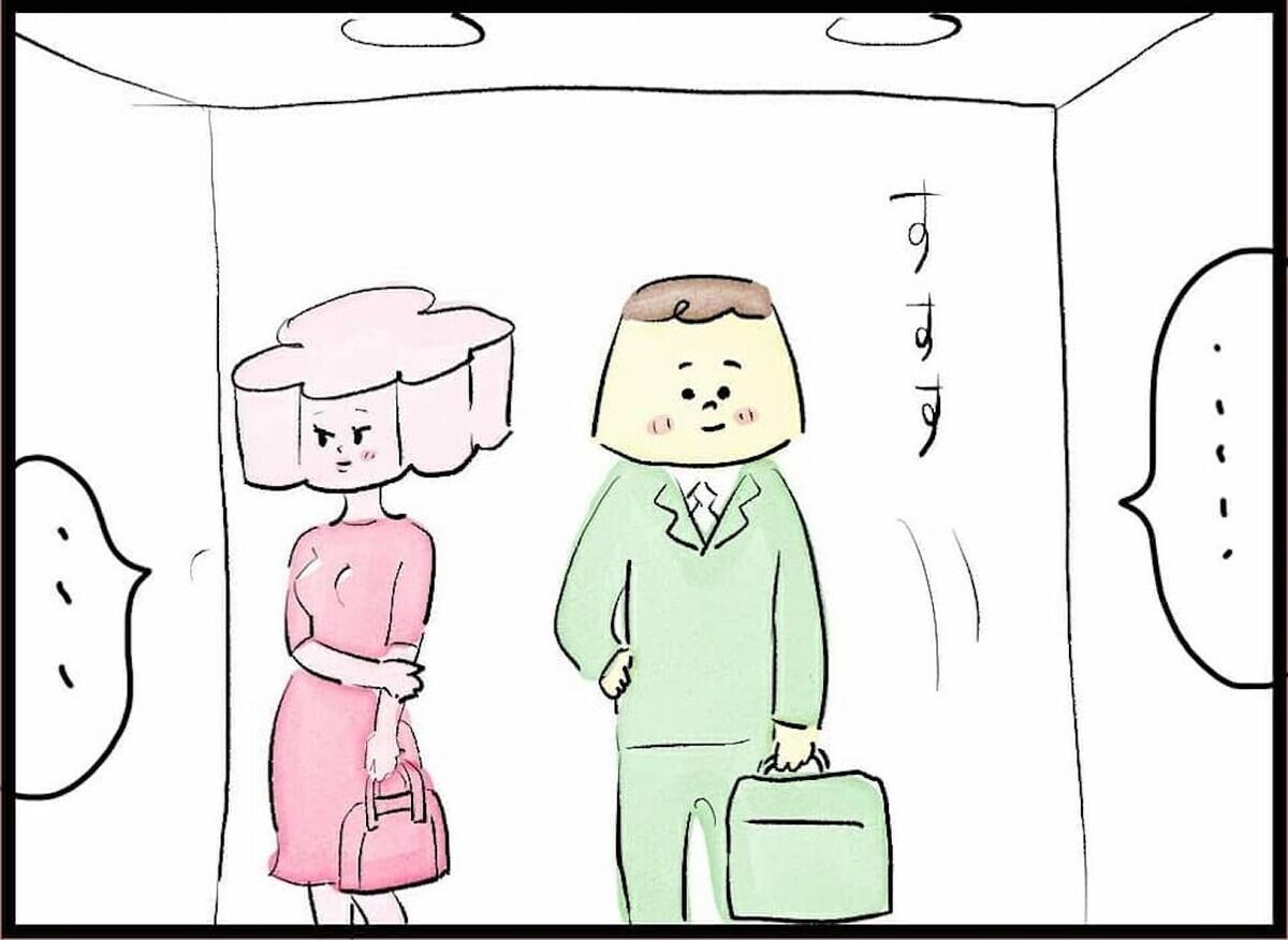 社内不倫にいそしむモラハラ夫 不倫相手から妻への挑発が始まる…(76日前&75日前) 【離婚まで100日のプリン Vol.13】