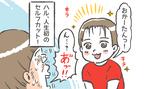4歳児、人生初のセルフカット! 憧れの坊主頭になれたはずが…!?【笑いに変えて乗り切る!(願望) オタク母の育児日記】  Vol.41