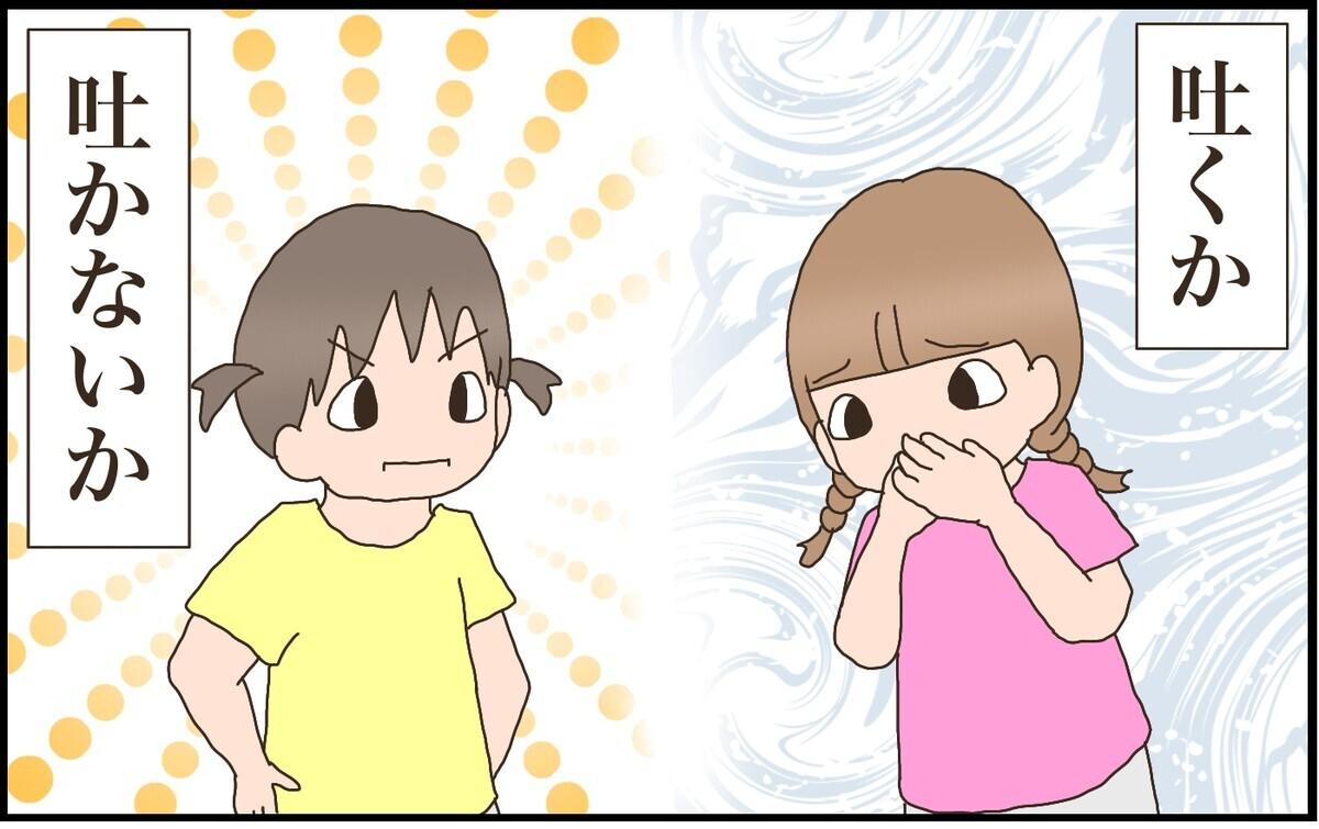 長女と次女。育てやすさの違いはこれだったのかも⁉︎  吐く子と吐かない子の違い【猫の手貸して~育児絵日記~ Vol.25】