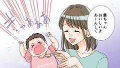 ママ友のSNS投稿に落ち込む日々…わが子と他の子を比べてしまう私を救ったのは/SNS疲れママ(4)【私のママ友付き合い事情 Vol.30】