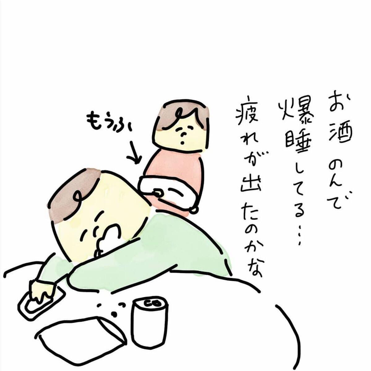 たまたま目に入った夫のLINE画面、ついにパンドラの箱をあけてしまった!(70日前&69日前) 【離婚まで100日のプリン Vol.16】