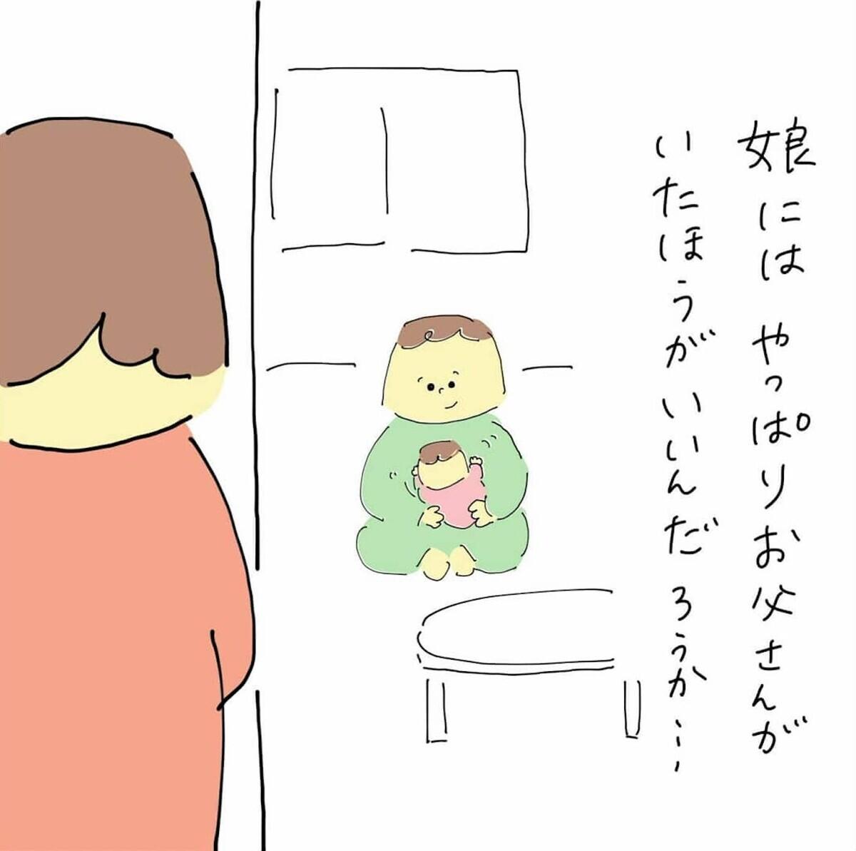 娘から父親は奪えない…不倫の事実に妻はどう向き合えばいい?(66日前&65日前) 【離婚まで100日のプリン Vol.18】