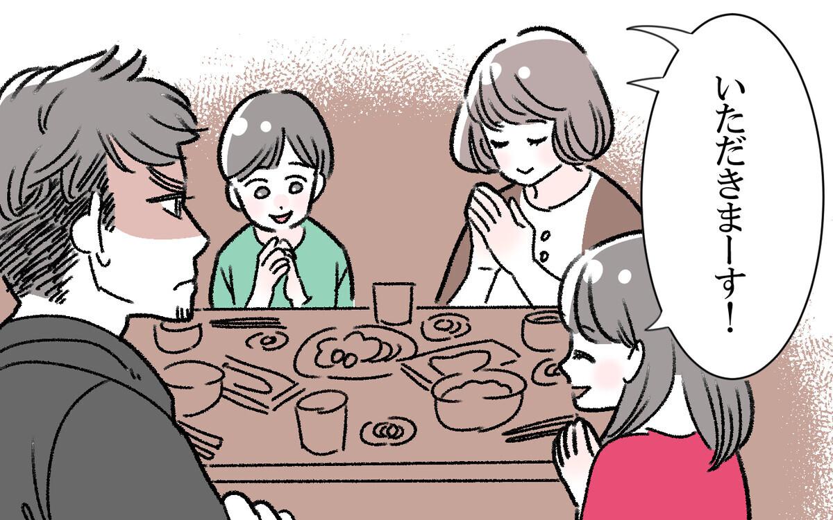 生活費をくれない夫…精神的肉体的にも追い詰められる私/健一の場合(前編)【モラハラ夫図鑑 Vol.37】