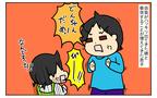 息子の怒り方が私に似ている…! 娘とケンカになった時の「息子の対応」とは?【ぽこちゃんです&どんちゃんです Vol.15】