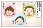 3人兄妹がそろって風邪っぴきに。薬剤師さんは大変だ…!【ほわわん娘絵日記 第48話】