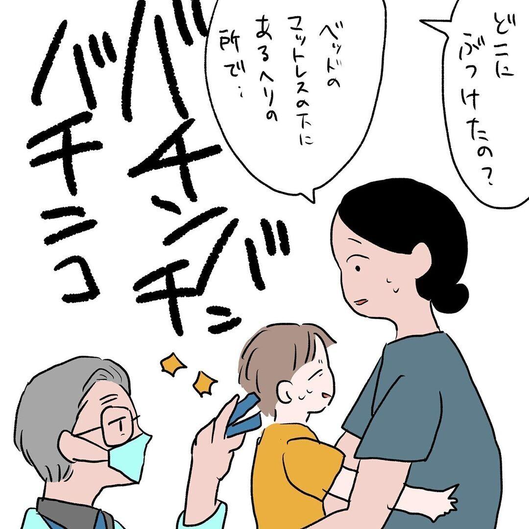 頭のケガの処置に唖然… 親子で震えた処置方法とは【初めての子どもの大けが Vol.4】