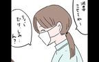 看護師さんの反応に焦る…! 頭の傷はどうなってるの!?【初めての子どもの大けが Vol.6】