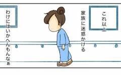 妻の入院中、夫に最大の試練が…! 苦手なお弁当作りに挑戦【鼻腔ガンになった話 Vol.29】