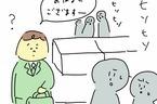 職場で不倫の噂が! 離婚目前でプリ彦が過ちを謝罪するが…(9日前&8日前) 【離婚まで100日のプリン Vol.47】