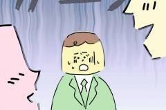 初恋の相手と偶然再会! 傷心のプリ子にまさかの恋の予感!?(3日前&2日前) 【離婚まで100日のプリン Vol.50】