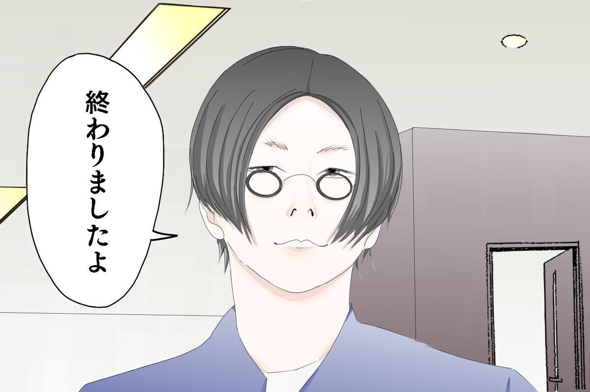 思っていたのと違うっ…!! 美容院での仕上がりに白目になった、髪型の黒歴史【3姉妹DAYS Vol.25】