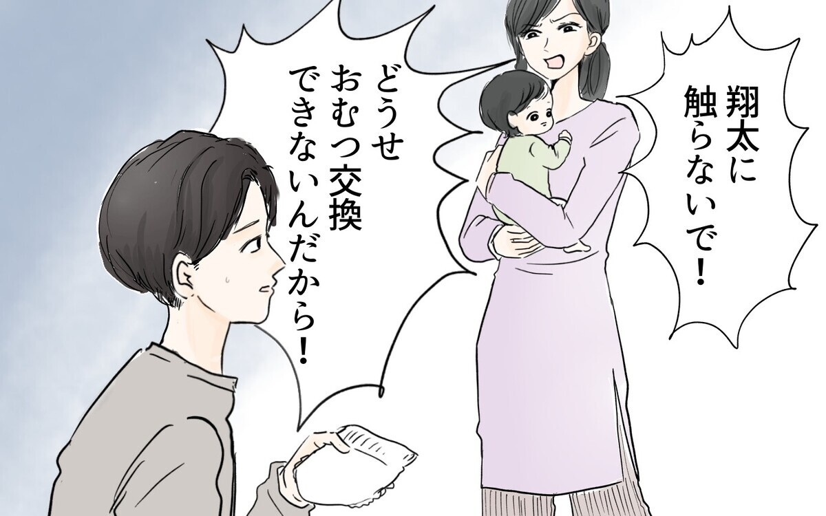 幸せだったはずが…妻が待つ家に帰りたくない/夫を追い詰めた産後妻(1)【夫婦の危機 Vol.44】