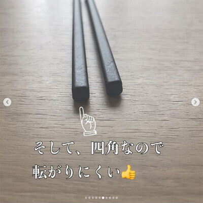 【カインズ】 便利すぎると話題! 「ラク家事」アイテム9選