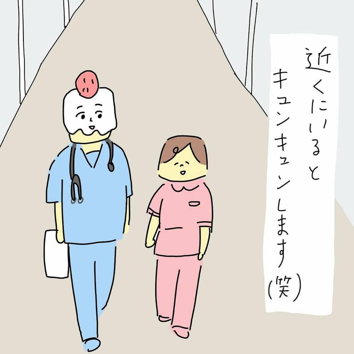 離婚から約2ヶ月、幸せな毎日を噛みしめるプリ子 しかし元夫に不穏な動きが…【結婚までのプリン Vol.11】