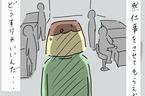 不倫の噂は異動先にも 新しい職場でひどい仕打ちを受ける元夫【結婚までのプリン Vol.12】