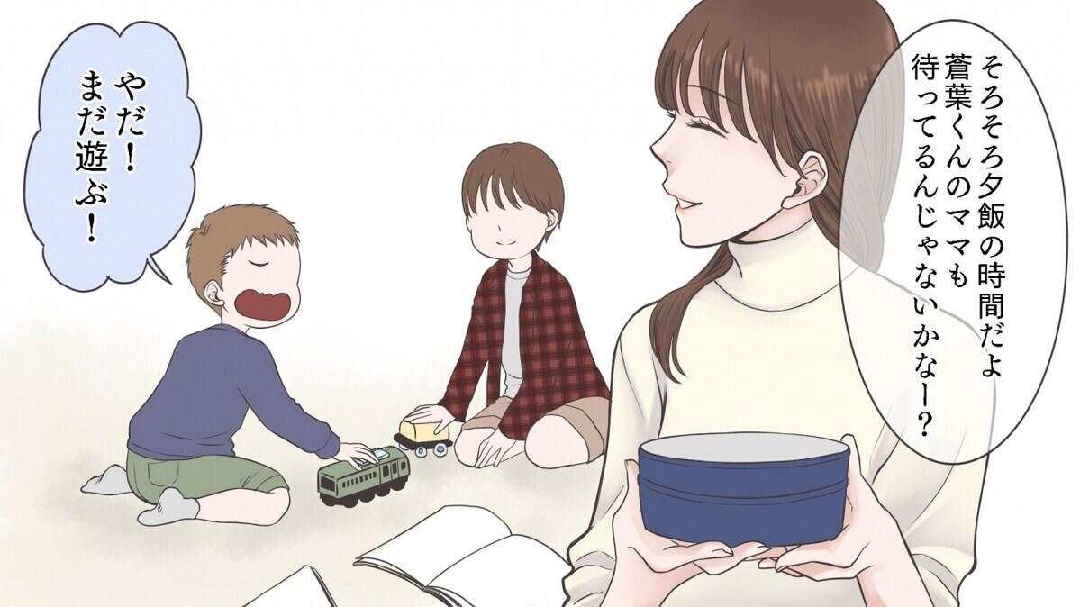 放課後遊びに来て家を汚す子どもに限界…! その解決方法とは?(中編)【私のママ友付き合い事情 Vol.47】