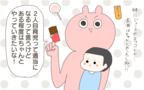 次男が知らないうちにお菓子デビュー!?  2人目育児の壁とは…【産後太りこじらせ母日記 第99話】