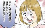「子どもの可能性を潰す」妻は怒るけど父としては…/習い事で夫婦喧嘩勃発(3)【夫婦の危機 Vol.50】