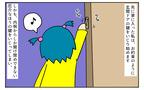 悪気のないイタズラが招いた最悪の状況…母親を締め出してしまった大事件【中編】【ぽこちゃんです&どんちゃんです Vol.18】