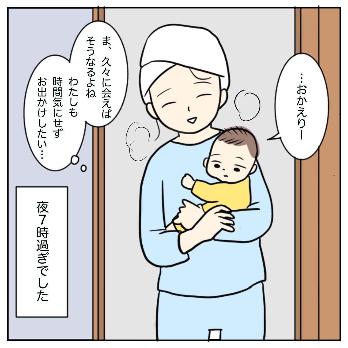 夫へのモヤモヤが続くワンオペ育児…、私限界なのかもしれない【私の産後クライシス Vol.1】