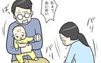 夫の冷たい態度に私の心はついに限界を超えた、号泣する私を見て夫は…【私の産後クライシス Vol.5】