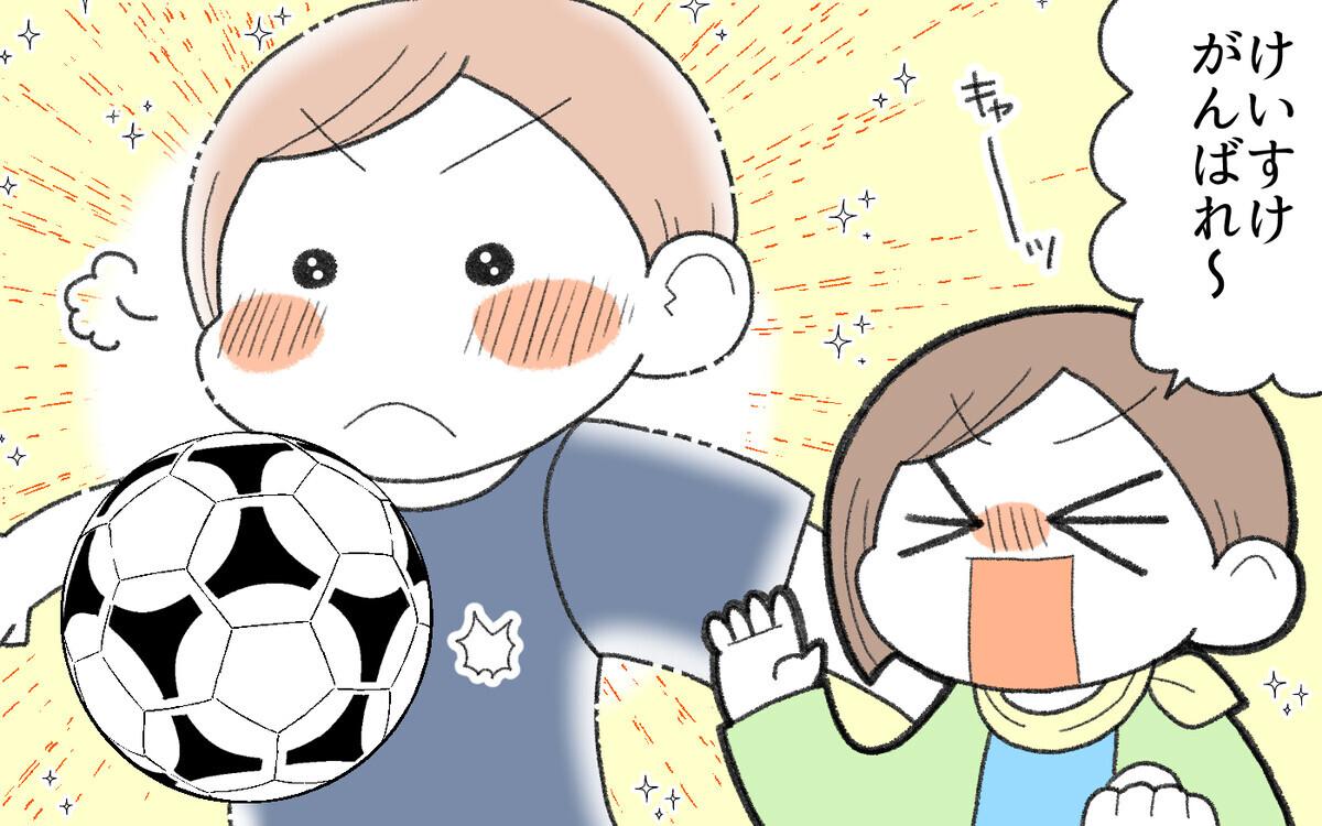 子どもを怒鳴るママが怖い…イライラして怒鳴る悪循環を断ち切ったのは?(中編)【私のママ友付き合い事情 Vol.62】