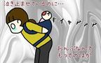 抱かれるのを全力で拒否し続ける娘、 抱っこ紐を色々試してみたけれど…【我が子を触れない母の話 Vol.2】