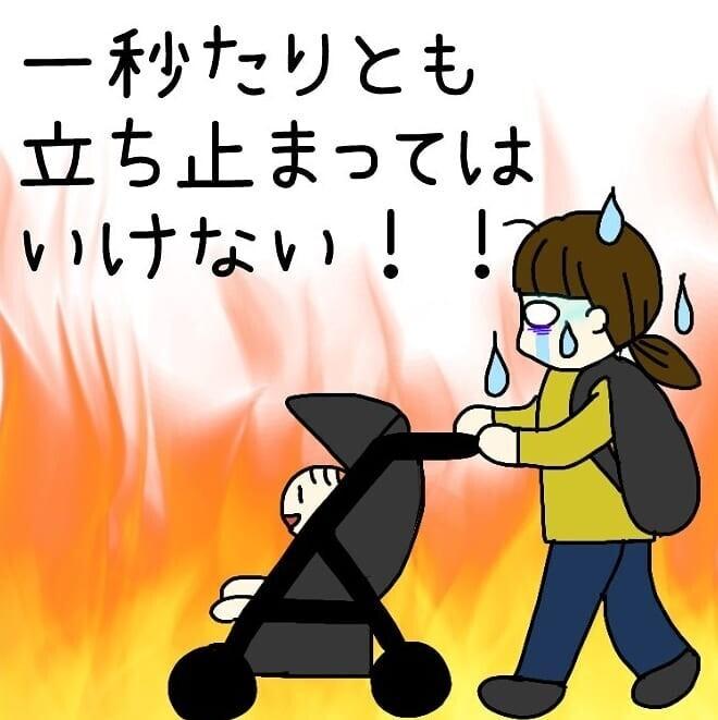 娘が泣き止む唯一の方法を発見! しかしそれはとても過酷なものだった…【我が子を触れない母の話 Vol.3】