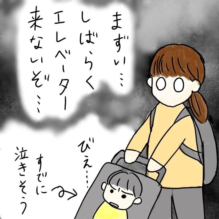 娘を泣かせずどう乗り切る? 最大の難関はショッピングモールのエレベーター【我が子を触れない母の話 Vol.5】
